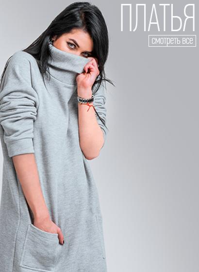 Молодежная брендовая одежда интернет магазин с доставкой